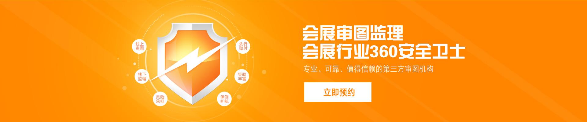 2019年中国国际数码互动娱乐展览会(ChinaJoy)