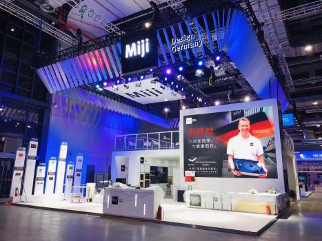 米技电子电器(上海)有限公司展台设计