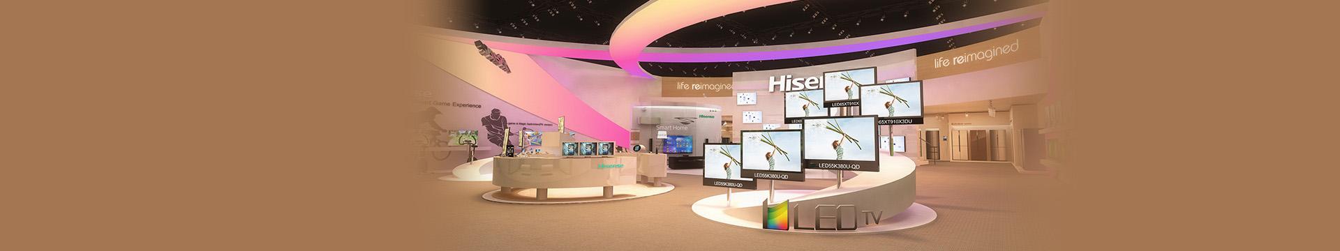 海信IFA通信通讯电器展台展台效果图案例