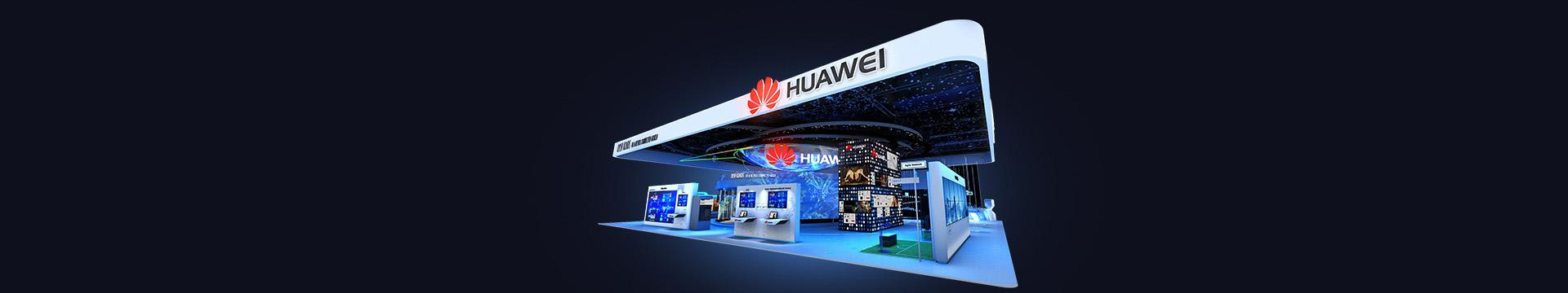 华为电子科技展览展示展台效果图案例